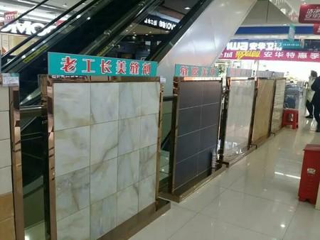 各大装饰商城展示柜